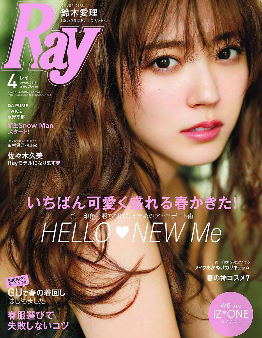 Ray 2019年04月号