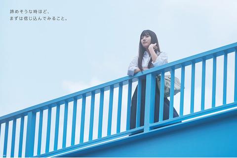 上村莉奈01