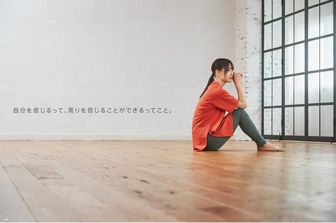 菅井友香04
