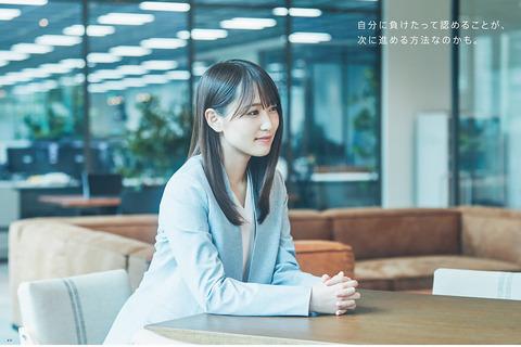 菅井友香01