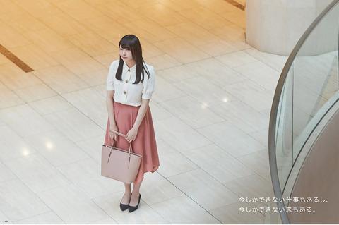 渡辺梨加02
