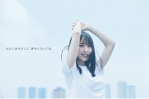 菅井友香05
