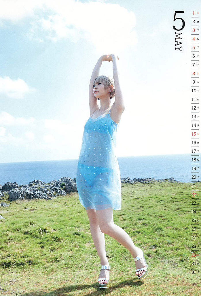 mogami-moga-frontier-girl-008