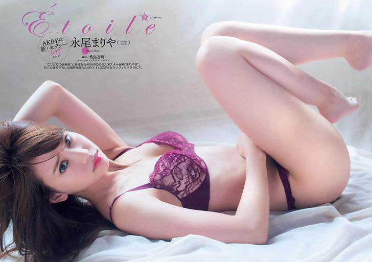 mariya-nagao8_1