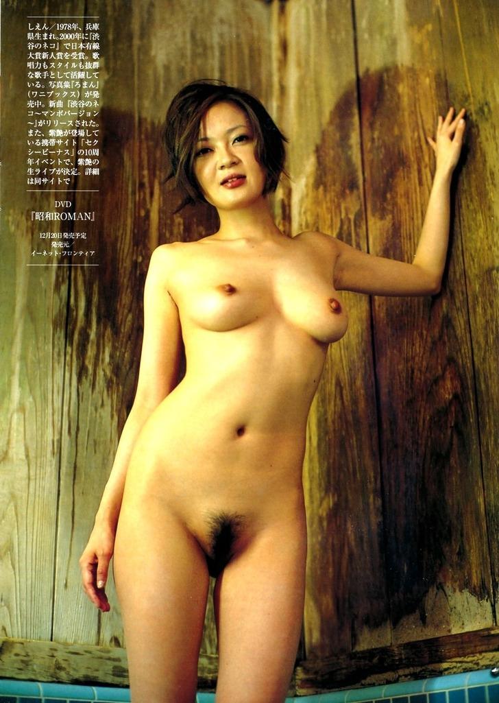 shien_photo_003