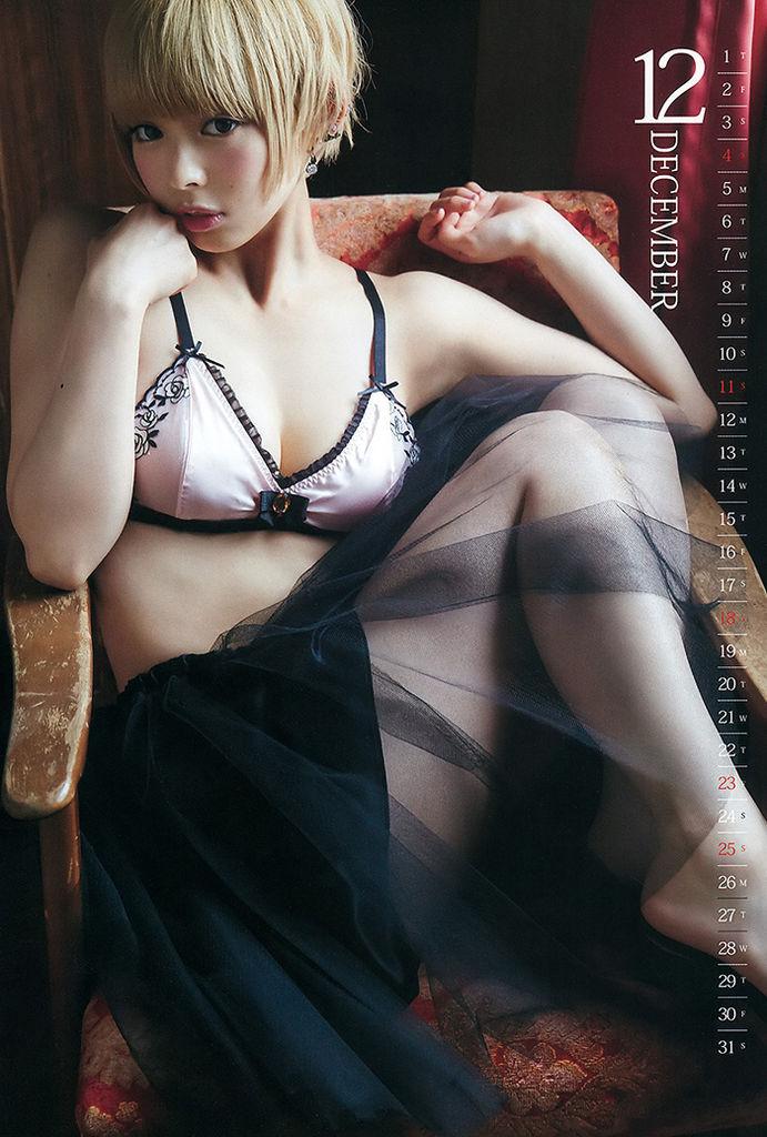 mogami-moga-frontier-girl-015