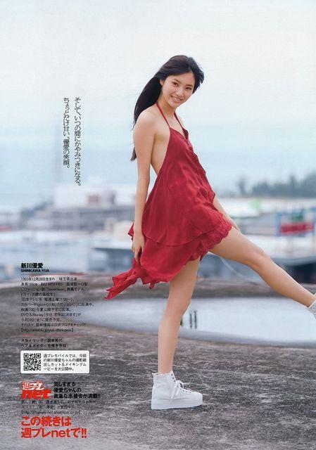 shinkawa-yua-sweetish-005