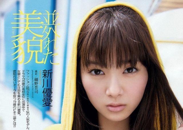 shinkawa-yua-00