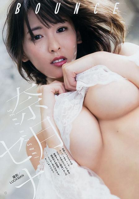 natsuki-sena-001