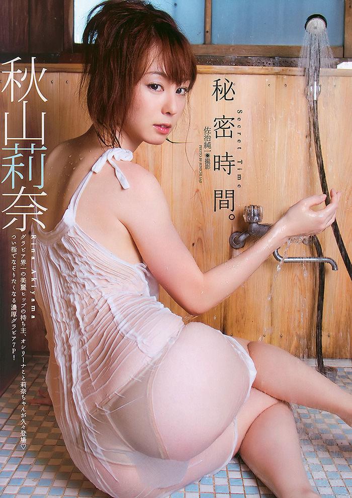 rina-akiyama_8