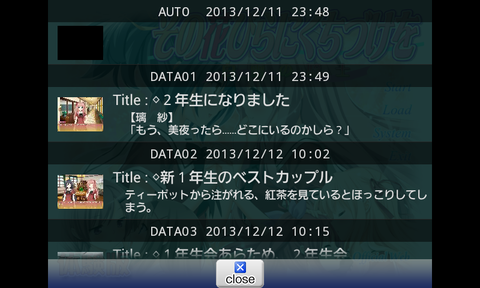 Screenshot_2013-12-12-10-18-46