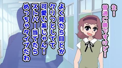 009くすぐりストーカーキミ子 河合璃紗&乃亜編
