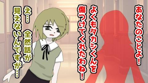 031くすぐりストーカーキミ子 河合璃紗&乃亜編
