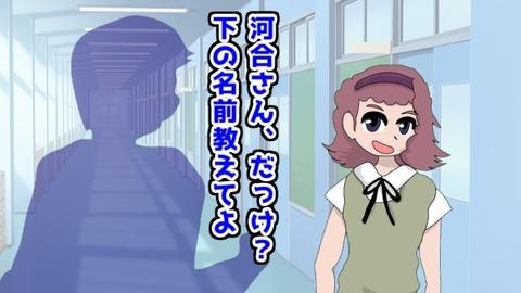 008くすぐりストーカーキミ子 河合璃紗&乃亜編