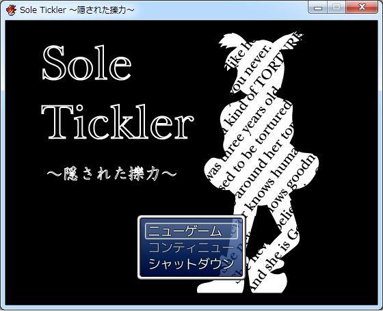 Sole Tickler タイトル画面