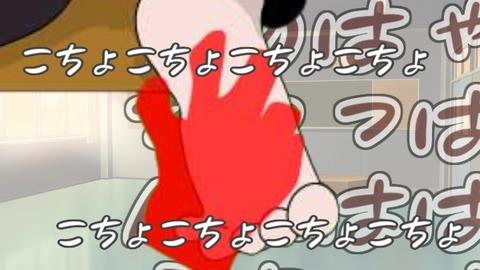 054くすぐりストーカーキミ子小山風香編