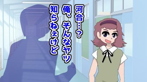004くすぐりストーカーキミ子 河合璃紗&乃亜編