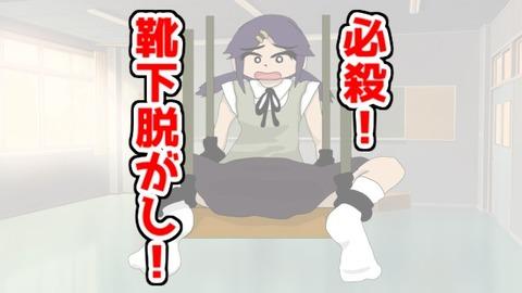 039くすぐりストーカーキミ子細野&西原編