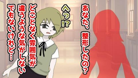 029くすぐりストーカーキミ子 河合璃紗&乃亜編