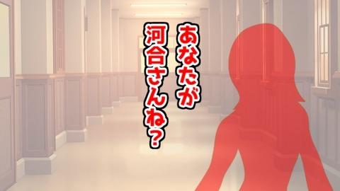 025くすぐりストーカーキミ子 河合璃紗&乃亜編