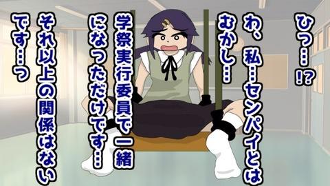 030くすぐりストーカーキミ子細野&西原編
