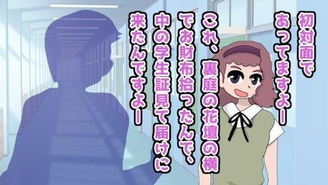 005くすぐりストーカーキミ子 河合璃紗&乃亜編