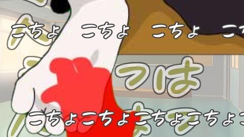 050くすぐりストーカーキミ子 河合璃紗&乃亜編