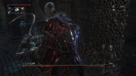 Bloodborne® The Old Hunters Edition_20160331140257