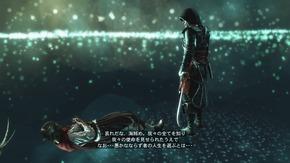 Assassin's Creed® IV Black Flag_20170326043402