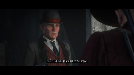 Red Dead Redemption 2_20181228005202