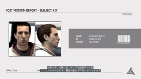 Assassin's Creed® IV Black Flag_20170326044710