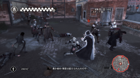 Assassin's Creed The Ezio Collection_20180526182657