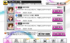 Screenshot_2017-10-31-15-52-58