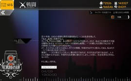 Screenshot_20200327-223817
