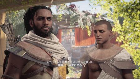 Assassin's Creed® Origins_20180722022812