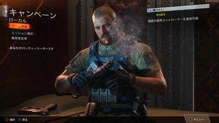 Call of Duty®_ Black Ops III_20180719200241