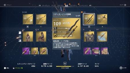 Assassin's Creed® Origins_20180928010132 - コピー