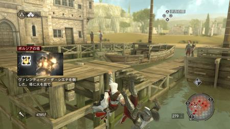 Assassin's Creed The Ezio Collection_20180530212315