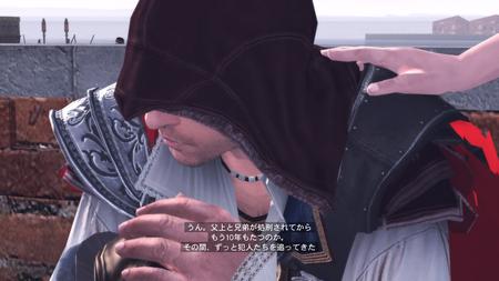 Assassin's Creed The Ezio Collection_20180526174003