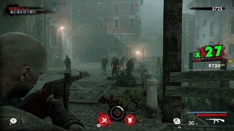 Zombie Army 4_ Dead War_20200426075628