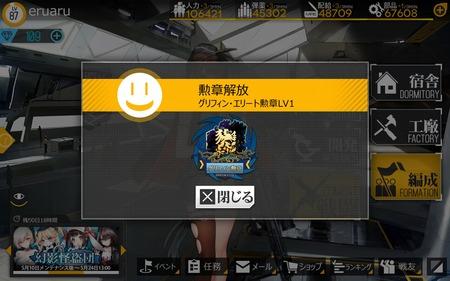 Screenshot_20190523-185222