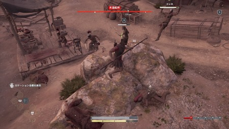 Assassin's Creed® Odyssey_20190618055651