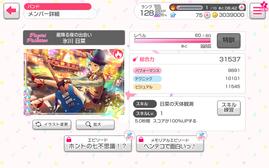 Screenshot_2018-09-30-20-04-26