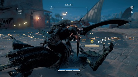 Assassin's Creed® Origins_20180928010345