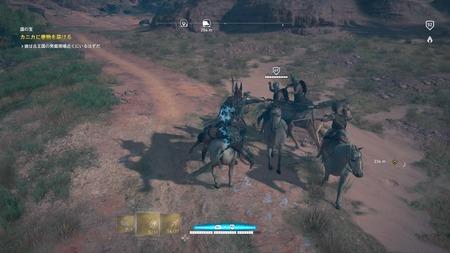 Assassin's Creed® Origins_20180928005249