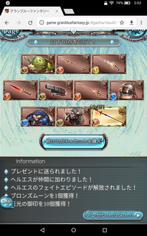 Screenshot_2018-03-18-05-02-25