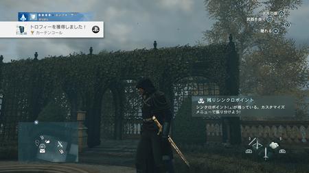 Assassin's Creed® Unity_20180429000130