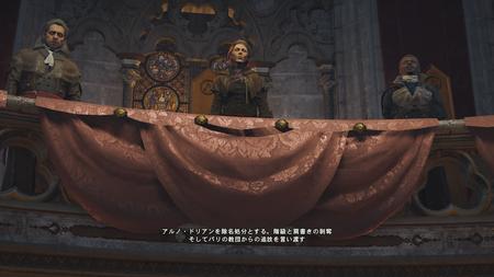Assassin's Creed® Unity_20180428060320