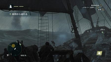 Assassin's Creed® IV Black Flag_20170226154551