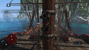 Assassin's Creed® IV Black Flag_20170326043127